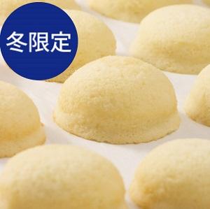 moiwanoshiki300