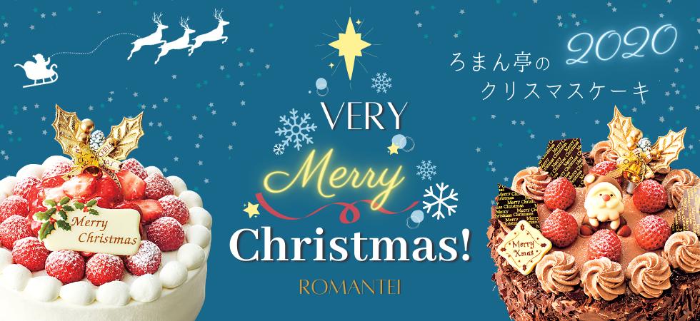 クリスマスバナー (1)