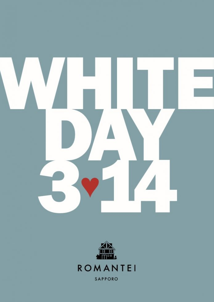 Whiteday jpg