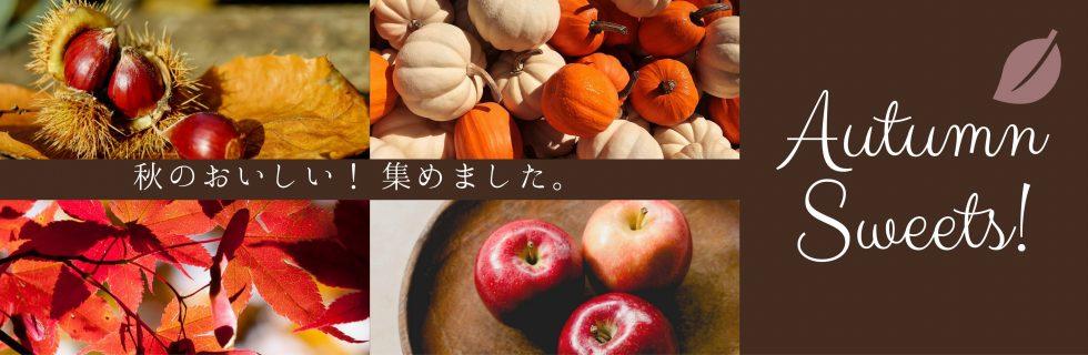 Autumn Sweets!-min