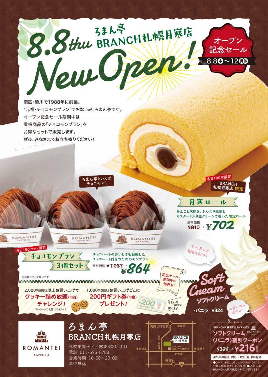 newopen_page-0001